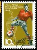 Sztuka znaczka. piłkarz. — Zdjęcie stockowe