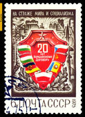 Vintage postage stamp. Warsaw Treaty. — Stock Photo