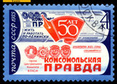 Vintage postage stamp. Newspaper Komsomolskaya Pravda. — Stock Photo