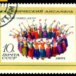 ������, ������: Vintage postage stamp Russian Dance Summer