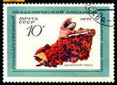 Vintage postage stamp. Gypsy Dance. — Stock Photo