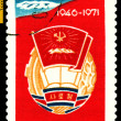 Vintage  postage stamp. League of Socialist Working Youth of Kor — Photo