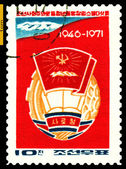Vintage postage stamp. League of Socialist Working Youth of Kor — Stock Photo