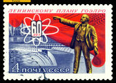 Vintage postage stamp. Lenin and Electrical Plant. — Stock Photo