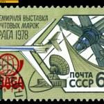 Vintage postage stamp. Philatelic Exhibition PRAGA 78. — Stock Photo