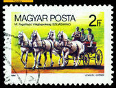 Vintage postage stamp. Horse-drawn Chariot. — Stock Photo