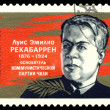 Vintage  postage stamp.  Luis Emilio Rekabarren. — Stock Photo