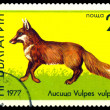 Vintage postage stamp. Red Fox. — Stock Photo