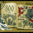 Vintage  postage stamp.  Word about regiment Igor's. 800 years. — Stok fotoğraf