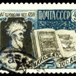 Постер, плакат: Vintage postage stamp Persian Poet Saadi