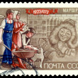 Stock Photo: Vintage postage stamp. Chukchi boi, pioneer.