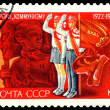 Vintage postage stamp. Pavlik Morozov. — Stock Photo