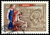 Vintage postage stamp. Chukchi boi, pioneer. — Stock Photo
