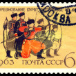 Stock Photo: Vintage postage stamp. Burjat Archery.