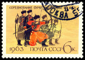 Vintage postage stamp. Burjat Archery. — Stock Photo