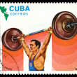 Vintage postage stamp. Weight lifting. 1983. — Stock Photo #34515767