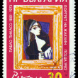 Vintage  postage stamp. Portrait of Jacqueline, by Pablo Picasso — Stock Photo