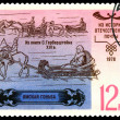 Stock Photo: Vintage postage stamp. History of the mail to Russia. 4.