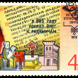Stock Photo: Vintage postage stamp. History of the mail to Russia. 5.