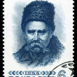Vintage postage stamp. Taras G. Chevchenko. — Stock Photo