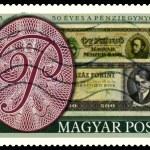 Постер, плакат: Vintage postage stamp 50 th anniv Nati Bank Hungary