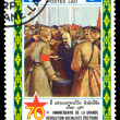 Vintage postage stamp. Lenin and revolutionaries. — Stock Photo #37024019