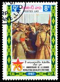 Vintage postage stamp. Lenin and revolutionaries. — Stock Photo