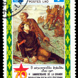 Vintage postage stamp. Revolutionaries. — Stock Photo