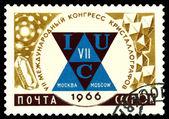 Vintage postage stamp.VII Globe Congress on crystalographic. — Stock Photo