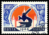 Vintage postage stamp. IX Globe Congress on Microbiology. — Stock Photo