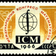 Stock Photo: Vintage postage stamp. Glode Congress mathematici.