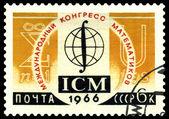 Vintage postage stamp. Glode Congress mathematician . — Stock Photo
