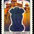 Vintage postage stamp. 30 years to independence to India. — Stock Photo #38603545