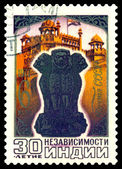 Vintage postage stamp. 30 years to independence to India. — Stock Photo