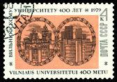 Vintage briefmarke. universität vilnius. — Stockfoto