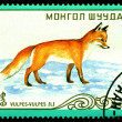 Vintage postage stamp. Vulpes, (Red Fox). — Stock Photo