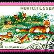 Vintage postage stamp. Vulpes and puppy of the fox. (Red Fox) — Stock Photo