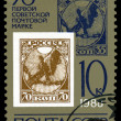 Vintage postage stamp. First marks to Soviet Russia. — Stock Photo #40401373