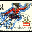Vintage postage stamp. Figure Skater. — Stock Photo
