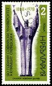 Vintage postage stamp. Clement of Ochrida . — Stock Photo