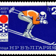 Vintage postage stamp. Mountain skier.Olympic games in Sapporo — Stock Photo