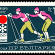 Vintage postage stamp. Gross Country Skiing. Olympic games in S — Stock Photo