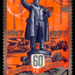 Stock Photo: Vintage postage stamp. Monument Lenin.