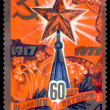 Stock Photo: Vintage postage stamp. Kremlin star.