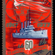 Vintage postage stamp. Cruiser Aurora. — Stock Photo #41631143
