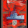 Постер, плакат: Vintage postage stamp Cruiser Aurora
