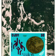 Stock Photo:  Vintage  postage stamp.  Basketbal, Olympic  games in Munich