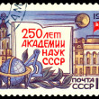 Vintage postage stamp. Academy of the sciences to Russia. — Stock Photo
