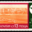 Vintage postage stamp. Varna. — Stock Photo #42945767