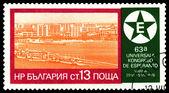 Vintage postage stamp. Varna. — Foto Stock
